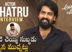 Actor Shatru Exclusive Interview About Aravinda Sametha